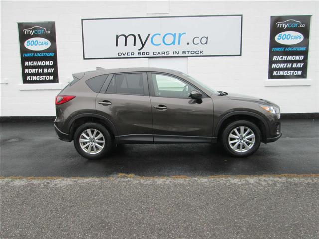 2016 Mazda CX-5 GS (Stk: 181485) in Richmond - Image 1 of 14