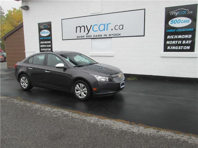 2014 Chevrolet Cruze 1LS (Stk: 181519) in Richmond - Image 2 of 13