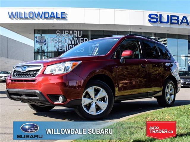 2016 Subaru Forester 2.5i Convenience   AWD   BLUETOOTH   NO ACCIDENTS (Stk: P2556) in Toronto - Image 1 of 21