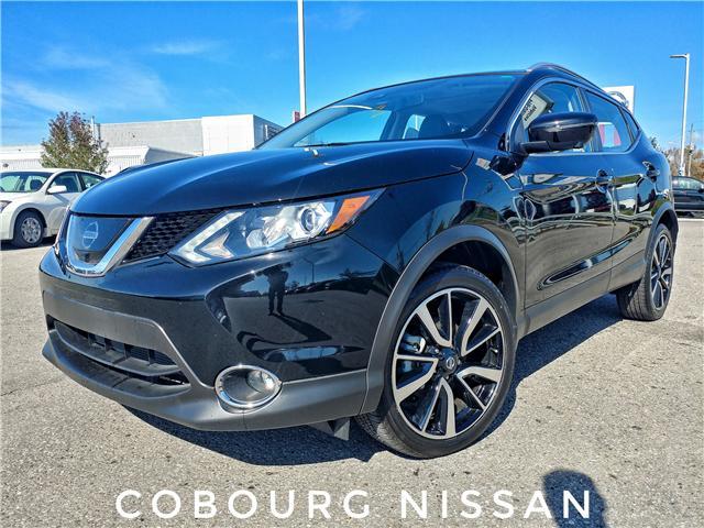 2017 Nissan Qashqai SL (Stk: HW131169) in Cobourg - Image 2 of 14
