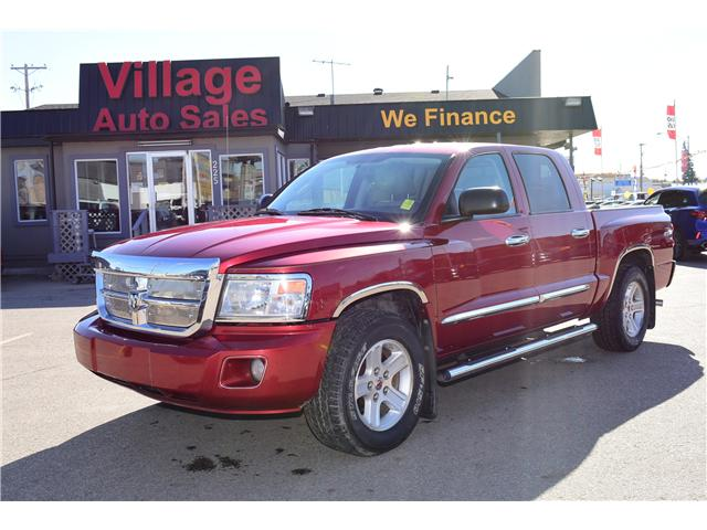 2008 Dodge Dakota SLT (Stk: P35624) in Saskatoon - Image 2 of 27