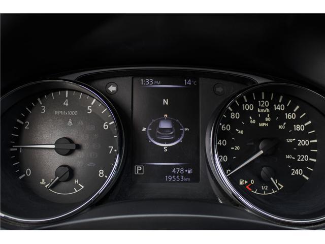 2018 Nissan Qashqai SL (Stk: AH8755) in Abbotsford - Image 25 of 26