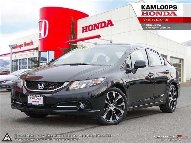 2013 Honda Civic Si (Stk: 13812C) in Kamloops - Image 1 of 26