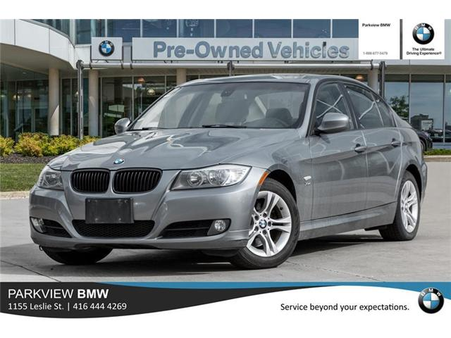 2011 BMW 328i xDrive (Stk: PP8189A) in Toronto - Image 1 of 20