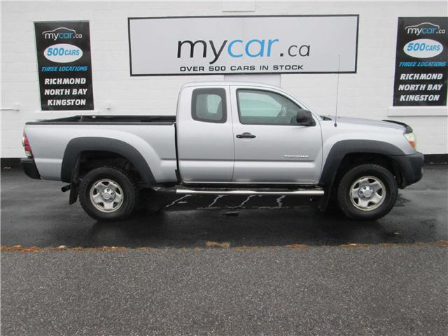 2009 Toyota Tacoma Base (Stk: 181479) in Richmond - Image 1 of 11