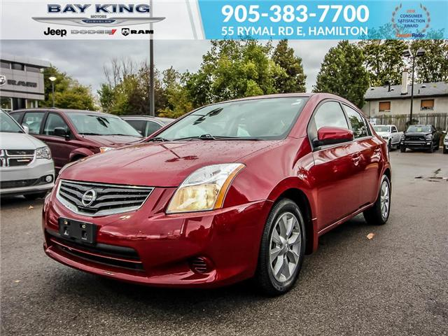 2012 Nissan Sentra  (Stk: 6603A) in Hamilton - Image 1 of 17