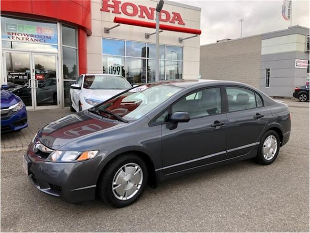 2010 Honda Civic DX-G (Stk: P6868A) in Georgetown - Image 1 of 7