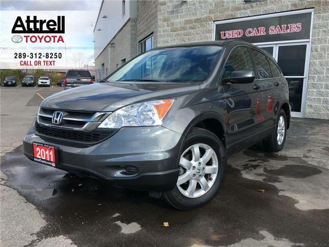 2011 Honda CR-V LX 4 WHEEL DRIVE, ALLOY WHEELS, TINTED WINDOWS, AU (Stk: 41238AB) in Brampton - Image 1 of 25