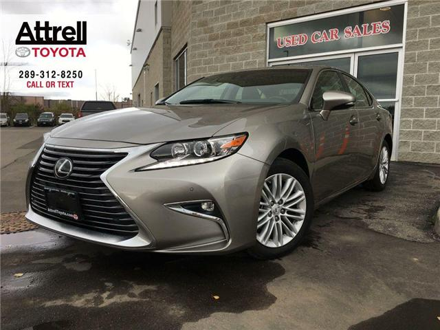 2017 Lexus ES 350 A PKG LEATHER, SUNROOF, ALLOYS, BACK UP CAMERA, LE (Stk: 8475) in Brampton - Image 1 of 28
