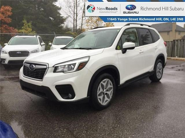 2019 Subaru Forester Touring Eyesight CVT (Stk: 32190) in RICHMOND HILL - Image 1 of 19