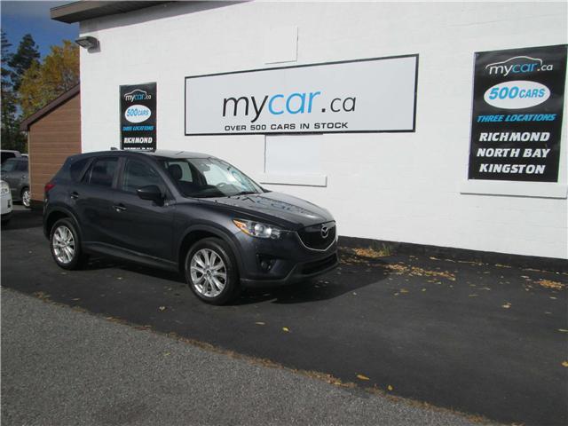 2014 Mazda CX-5 GT (Stk: 181553) in Richmond - Image 2 of 13