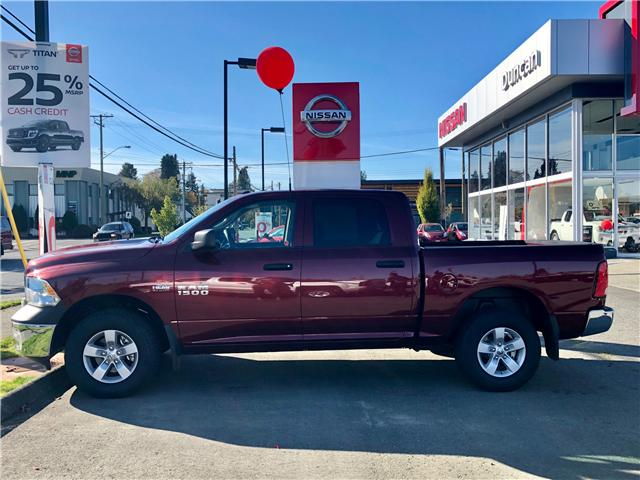 2017 RAM 1500 ST (Stk: P0020) in Duncan - Image 4 of 8