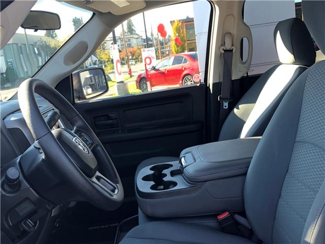 2017 RAM 1500 ST (Stk: P0020) in Duncan - Image 5 of 8