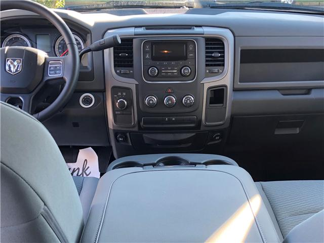 2017 RAM 1500 ST (Stk: P0020) in Duncan - Image 7 of 8
