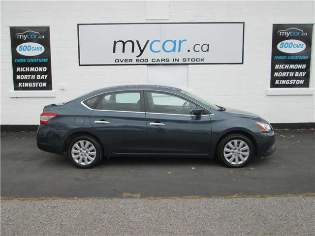 2014 Nissan Sentra 1.8 SV (Stk: 181543) in Richmond - Image 1 of 13