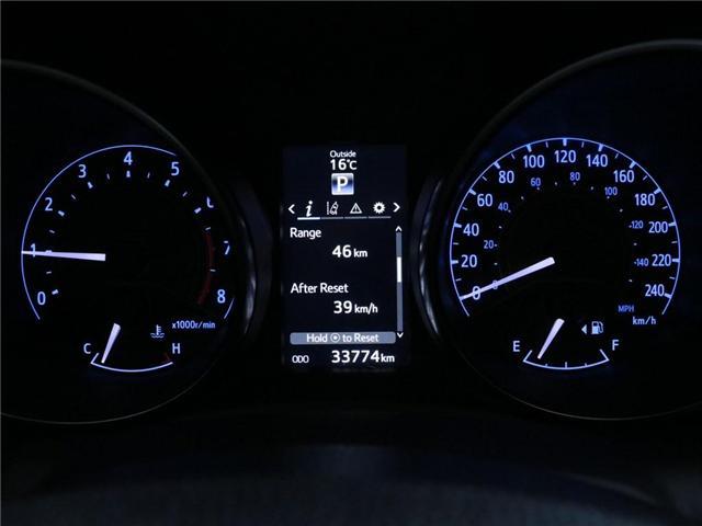 2017 Toyota Corolla iM Base (Stk: 186242) in Kitchener - Image 25 of 26