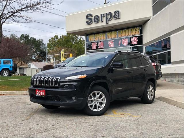 2016 Jeep Cherokee North (Stk: 16-0057) in Toronto - Image 1 of 20