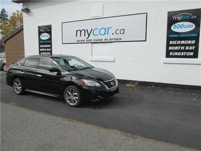 2014 Nissan Sentra 1.8 SR (Stk: 181544) in Richmond - Image 2 of 14