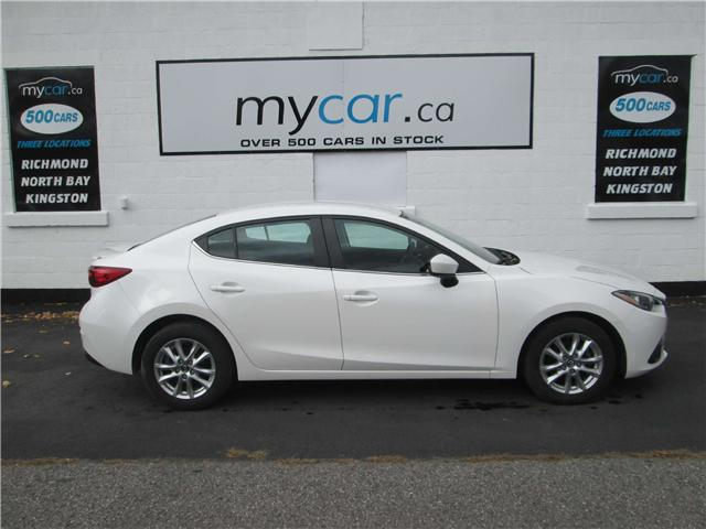 2015 Mazda Mazda3 GS (Stk: 181303) in Richmond - Image 1 of 13