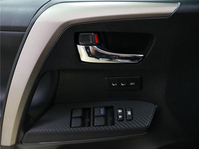2015 Toyota RAV4 Limited (Stk: 186212) in Kitchener - Image 11 of 29