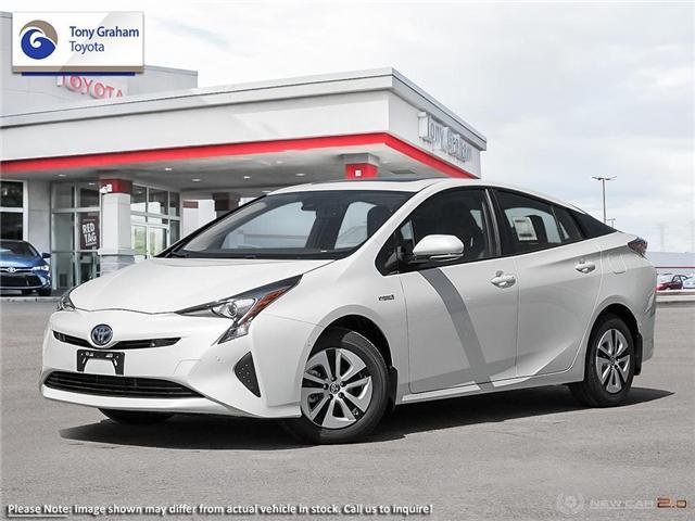 2018 Toyota Prius Technology (Stk: 57493) in Ottawa - Image 1 of 24