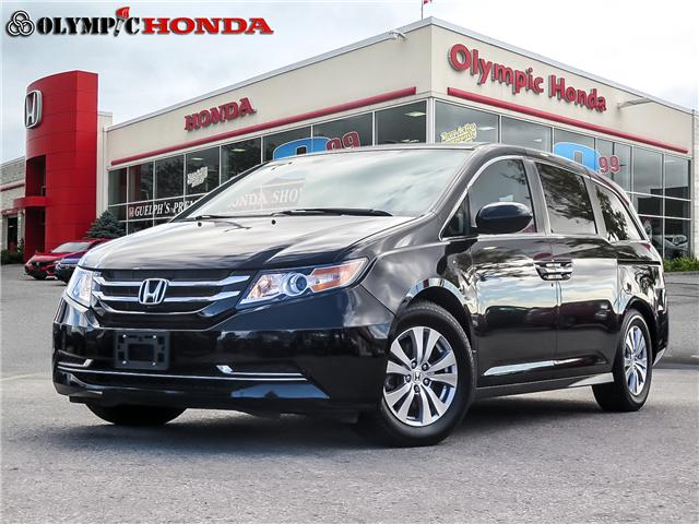 2016 Honda Odyssey EX-L (Stk: 07514A) in Guelph - Image 1 of 23
