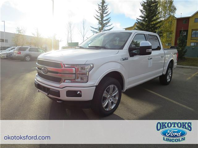 2018 Ford F-150  (Stk: JK-512) in Okotoks - Image 1 of 5