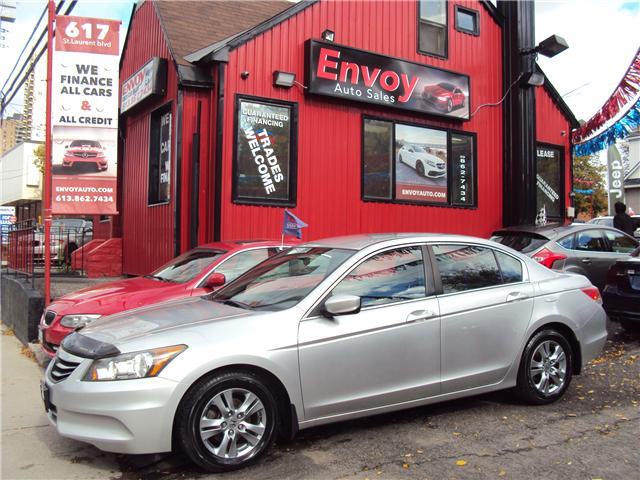 2011 Honda Accord SE (Stk: ) in Ottawa - Image 1 of 24