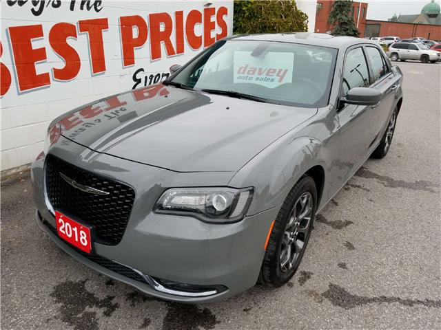 2018 Chrysler 300 S (Stk: 18-663) in Oshawa - Image 1 of 16