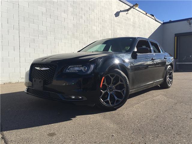 2017 Chrysler 300 S (Stk: D1117) in Regina - Image 1 of 24