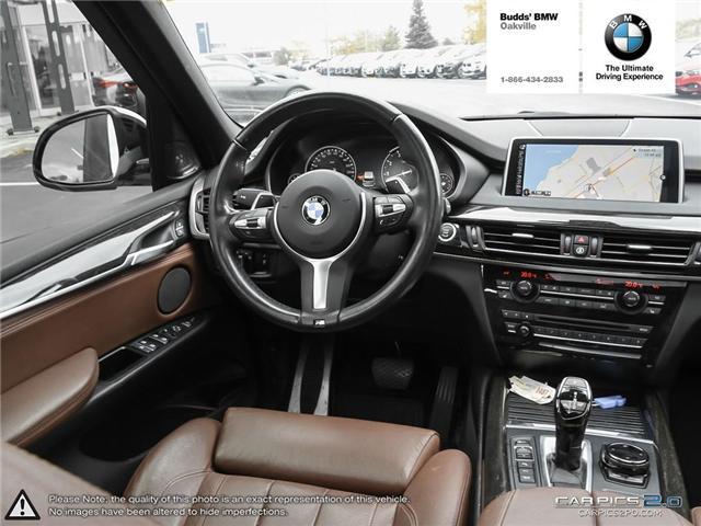 2016 BMW X5 xDrive35i (Stk: DB5446) in Oakville - Image 9 of 25