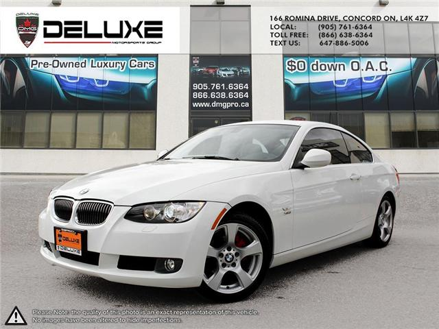 2010 BMW 328i xDrive (Stk: D0475) in Concord - Image 1 of 14