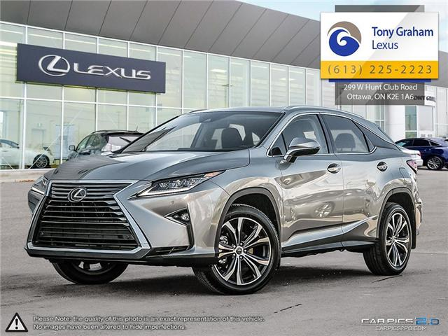2019 Lexus RX 350 Base (Stk: P8212) in Ottawa - Image 1 of 29
