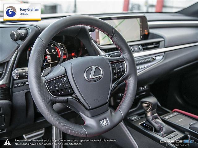 2019 Lexus ES 350 Premium (Stk: P8214) in Ottawa - Image 13 of 29