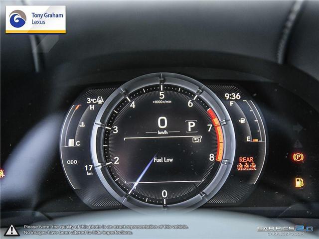 2019 Lexus ES 350 Premium (Stk: P8214) in Ottawa - Image 15 of 29