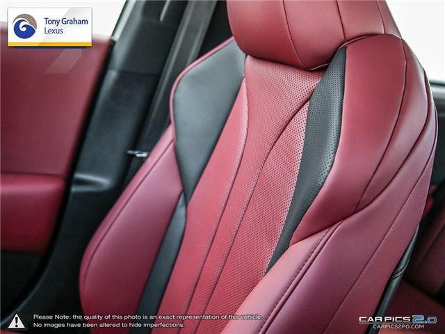 2019 Lexus ES 350 Premium (Stk: P8214) in Ottawa - Image 23 of 29