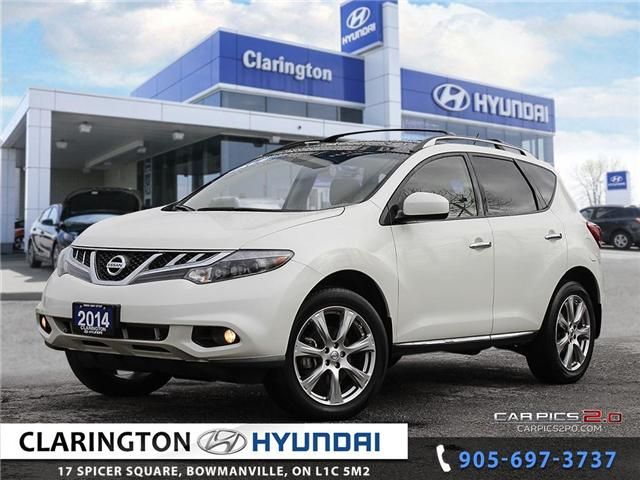 2014 Nissan Murano Platinum (Stk: 17745A) in Clarington - Image 1 of 27