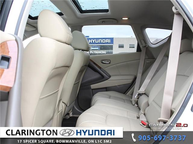 2014 Nissan Murano Platinum (Stk: 17745A) in Clarington - Image 18 of 27