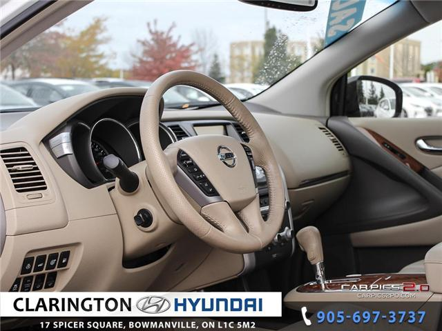2014 Nissan Murano Platinum (Stk: 17745A) in Clarington - Image 27 of 27