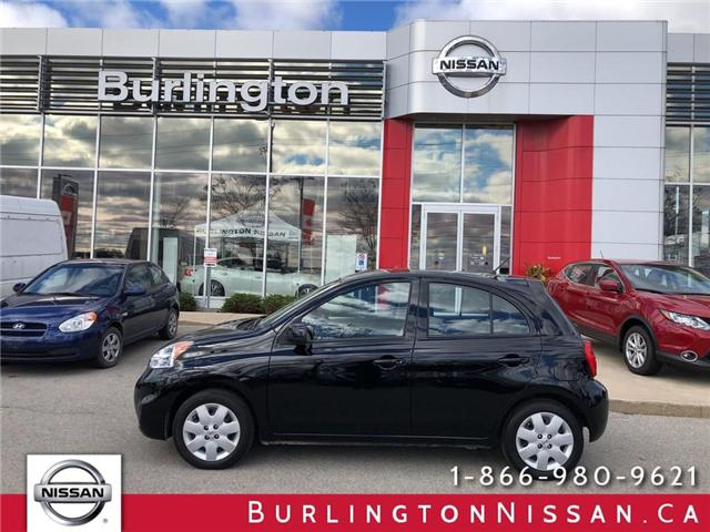 2015 Nissan Micra SV (Stk: A6595) in Burlington - Image 1 of 18