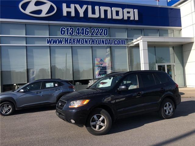 2009 Hyundai Santa Fe  (Stk: 18274B) in Rockland - Image 1 of 12