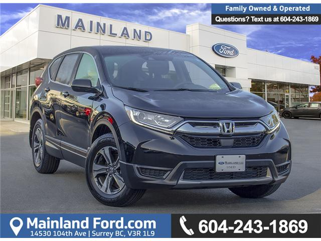 2018 Honda CR-V LX (Stk: P7966) in Surrey - Image 1 of 26