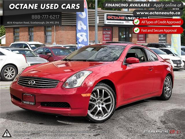 2005 Infiniti G35 Sport (Stk: ) in Scarborough - Image 1 of 25