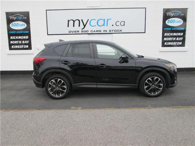 2016 Mazda CX-5 GT (Stk: 181508) in Richmond - Image 1 of 14