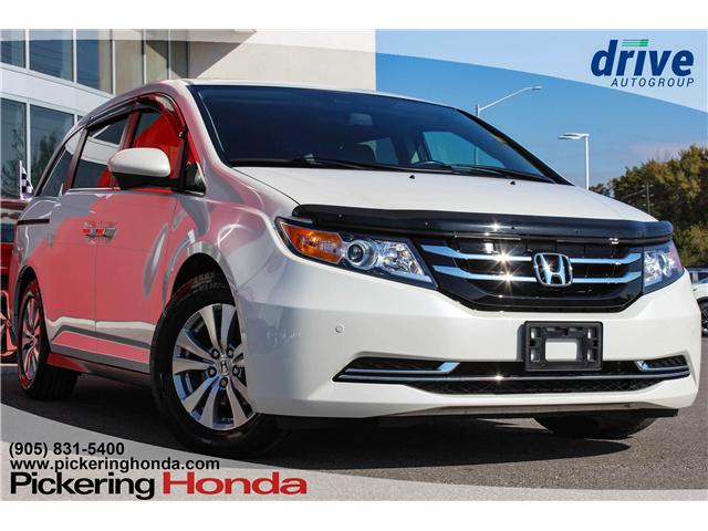 2016 Honda Odyssey EX-L (Stk: P4435) in Pickering - Image 1 of 27