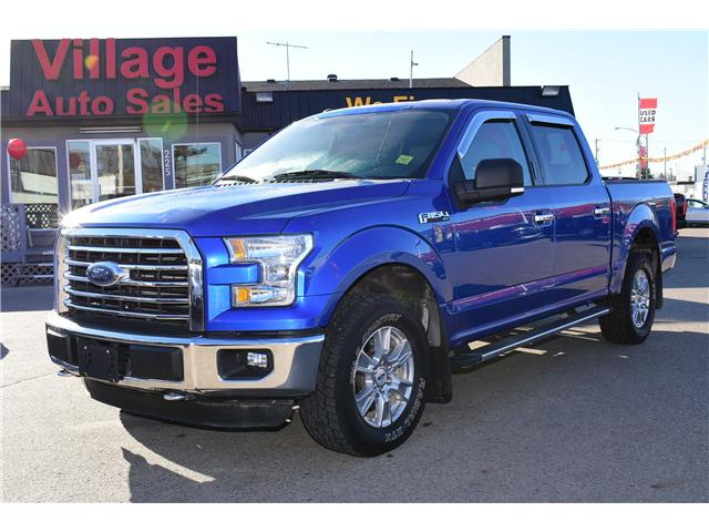 2015 Ford F-150 XLT (Stk: P35658) in Saskatoon - Image 2 of 29