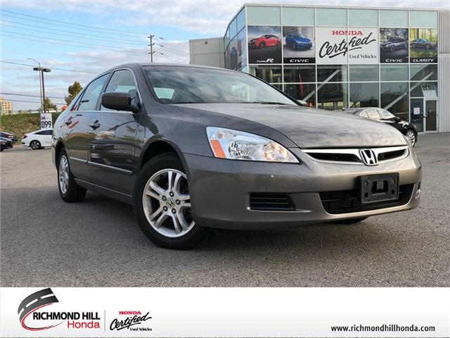 2007 Honda Accord  (Stk: 181579A) in Richmond Hill - Image 1 of 16