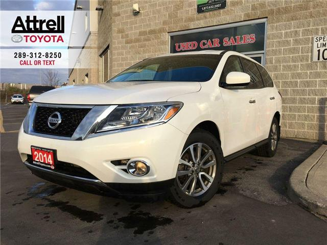 2014 Nissan Pathfinder S FWD 7 PASS, FOG LAMPS, ALLOY WHEELS, TINT, ABS,  (Stk: 42471A) in Brampton - Image 1 of 26
