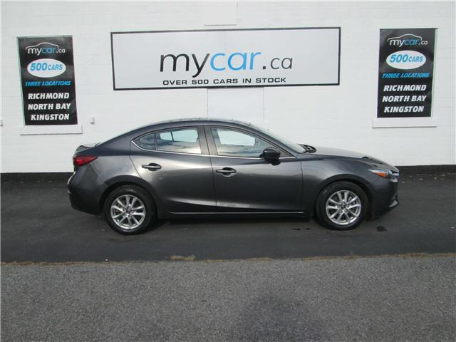 2017 Mazda Mazda3 GS (Stk: 181622) in Richmond - Image 1 of 14