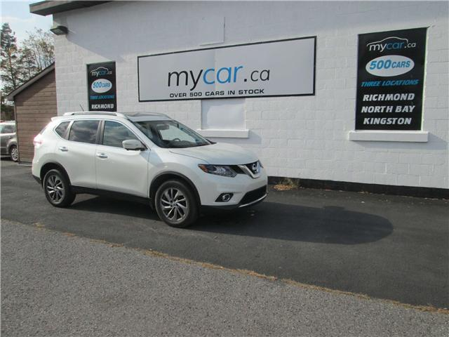 2015 Nissan Rogue SL (Stk: 181545) in North Bay - Image 2 of 14